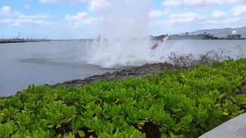 Helicopter Crashes Near Pearl Harbor