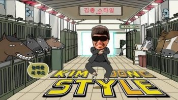 North Korean Kim Jong Un GANGNAM STYLE Spoof