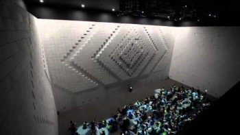 Huge Hyper-Matrix Wall Made Up Of Moving Cubes Hyundai Art Piece