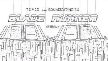 Bladerunner In 60 Seconds