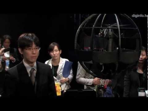 japanese sphere machine