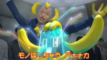Crazy Japanese Banana Commercial
