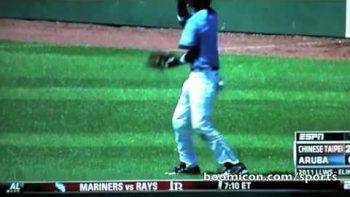 Minor League Left Fielder Jerkin' Dance