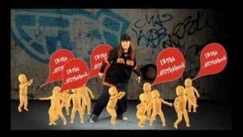Mother's Day Rap – Anita Renfroe Performs In The Motherhood