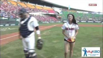 South Korean Actress Tae-Mi Performs Taekwondo First Pitch
