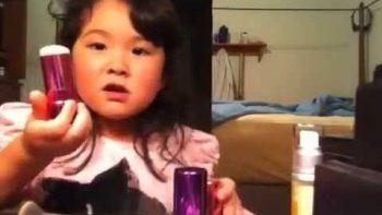 Little Girl Make Up Guru