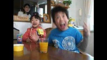 Japanese Sponge Bob Happy Meal Commercial