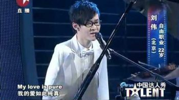 China's Got Talent Winner – Liu Wei Armless, Plays Piano With Feet, Performs You Are Beautiful