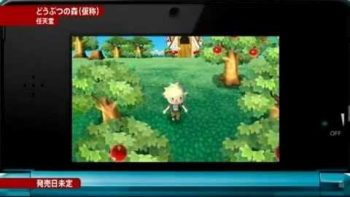 Nintendo 3DS Games Lineup