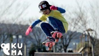Isamu Yamamoto on Free Skates